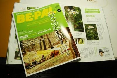 Bepal6