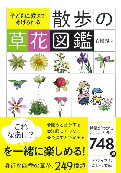 Book27_2